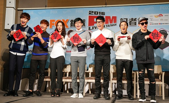 Cast members of variety show 'Running Man' 2016 during the 'Running Man Live In Taiwan'.