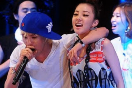 G-Dragon and Dara collaborate together in a live performance of GD's solo track