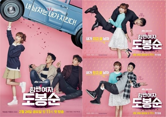 """The image features the posters of the Korean Drama series """"Strong Woman Do Bong Soon""""."""