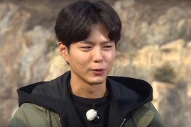 'Love in the Moonlight' actor Park Bo Gum in the latest episode of 'Infinite Challenge.'