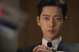 Park Hae Jin in his newest action drama 'Man to Man.'
