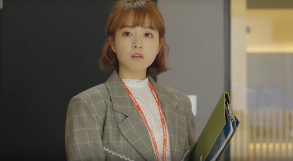 """Park Bo Young in an episode of """"Strong Woman Do Bong Soon."""""""