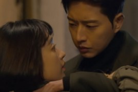 Park Hae Jin and Kim Min Jung in an episode of 'Man to Man.'