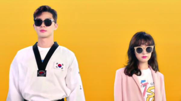 Park Seo Joon and Kim Ji Won will grow from friends to lovers in 'Fight for my Way.'
