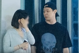 Park Yoochun and fiancee caught on a date for the first time.