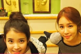 IU and Yoo In Na Spent This Valentine's Day Together On A Cute Date