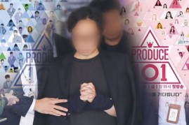 'Produce 101' producers release names of trainees wrongfully eliminated in rigging scandal