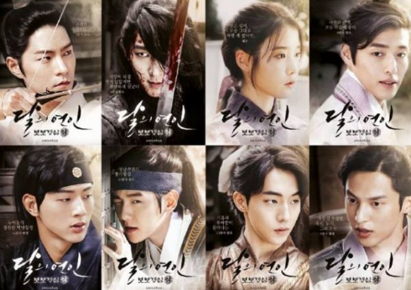 """""""Scarlet Heart Goryeo"""" will premiere on Aug. 29, after """"Doctors"""" wraps up."""