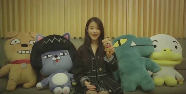 IU poses during her recording session as the new voice for Kakao Game.