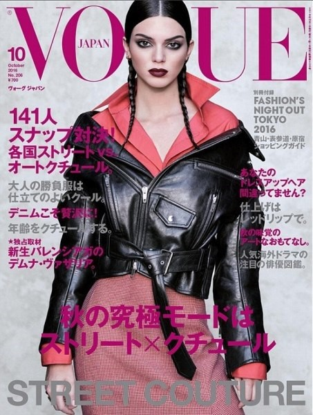 """Kendall Jenner has landed the October cover of """"Vogue Japan."""""""